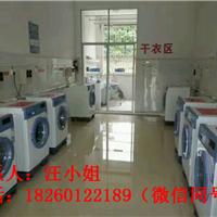滚筒投币洗衣机 全自动商用格兰仕