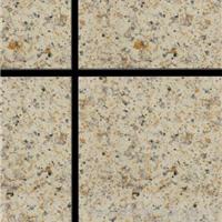 沃森液态花岗岩