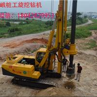 广东海峨桩工机械中小型旋挖钻机总代直销