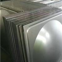宜达来料加工304不锈钢水箱冲压板