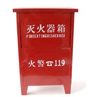 灭火器箱 干粉/二氧化碳灭火器放置箱