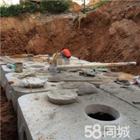 贵州组合式预制混凝土化粪池