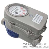 LXSZ-优静水表光电直读远传干式阀控水表