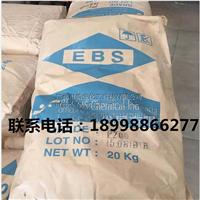 代理印尼EBS分散剂P-50/130/200进口扩散粉