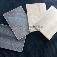 A级防火板(棕榈纤维环保装饰)