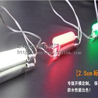 新品LED无导线灯带无导线霓虹灯2.5公分剪切