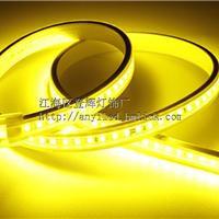 LED柔性灯带 LED柔性霓虹管灯带 工厂直销