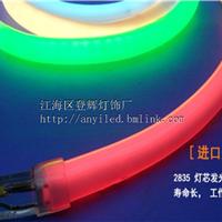 360度发光柔性霓虹灯带 工程亮化 超高亮度