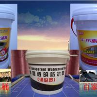 供应PMC-1 1活性防水胶