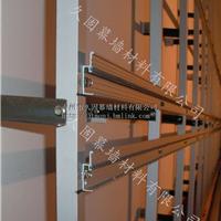 护墙板木饰面饰面板家具板安装干挂铝合金挂件扣件