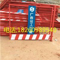 南宁施工电梯防护门厂家  贵港临边防护栏