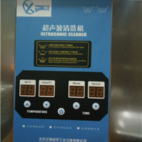 超声波清洗机实验室专用医用超声波大型