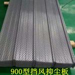 天津铝冲孔板厂家 彩钢冲孔板 铝板冲孔压型 厂家直销