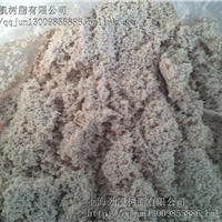 南京常州销售大孔阳离子树脂D001