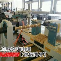 木工数控车床价格、多功能木工数控车床价格