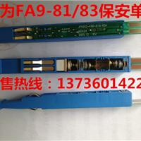 华为JPX202-FA9-81B/83A保安单元(器)