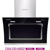 H8002油烟机 厨房电器