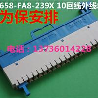 华为JPX658配线系列产品