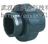 日本积水CLEAN-PVC超纯活接1/2寸~4寸