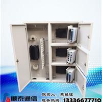 中国电信72芯三网合一光纤分纤箱