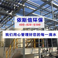 徐州高浓度氨氮废水处理设备