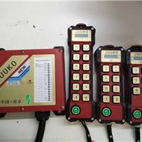 JUUKO 新G G6 双向通讯 卷扬机升降机遥控器