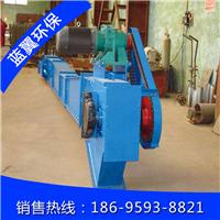 厂家供应石膏粉用可倾斜埋刮板输送机