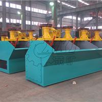 广东石英砂选矿设备专业浮选机生产基地