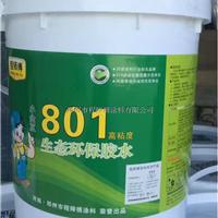 程师傅长途定制桶装高浓度801胶水
