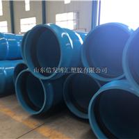 陕西PVC-UH管材厂家电话