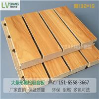 绿尚木业供应吸音板、红心防火、环保E1
