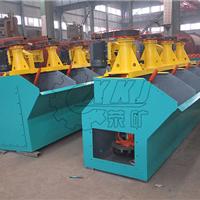 日处理600吨铅锌矿选矿设备工艺流程图