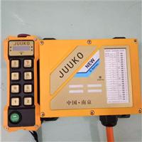 供应捷控新G G8无线遥控器 双向通讯