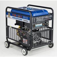 230A发电电焊一体机-230a发电焊机品牌报价