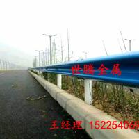 供应新疆乌鲁木齐高速公路波形护栏板