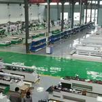 山东品脉数控数控设备有限公司
