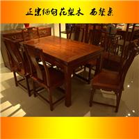 红木餐桌花梨木餐厅组合餐桌1桌6椅