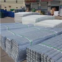 安平快意收口网厂家/收口网材质规格
