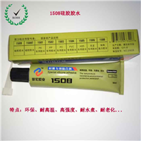 硅胶粘硅胶胶水 硅胶粘合剂 耐高温胶水