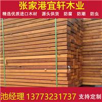 菠萝格实木地板实木柱子厂家直销支持定做