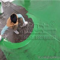 滚面耐压砂浆型环氧地坪漆的价格 优石丽