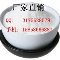 辛弗林盐酸盐厂家 5985-28-4 低于市场价