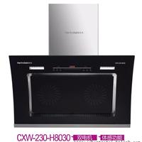 供应 H8030吸油烟机 厨房电器代理