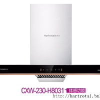 hartrotai好太太H8031吸油烟机 厨房电器