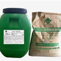 山东蓝盟PEO-复合防水涂料地下管廊防水处理