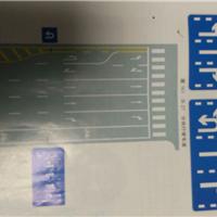 珠海道路车位划线名义,珠海车库划线邮箱
