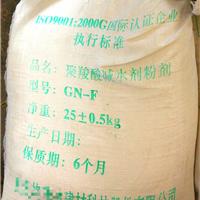 上海粉状聚羧酸减水剂低添加量