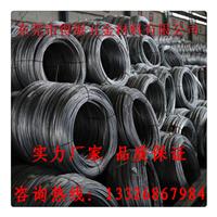 供应琴钢丝 高碳钢丝 弹簧钢丝 镀镍钢丝
