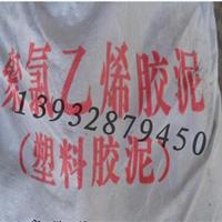 供应广州聚氯乙烯胶泥专业生产厂家@中创橡塑