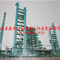 淮南钢结构煤沥青防腐公司
